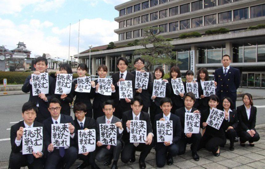 福知山市役所の写真