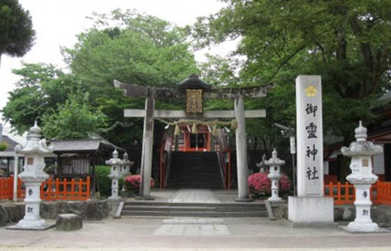 福知山の神社