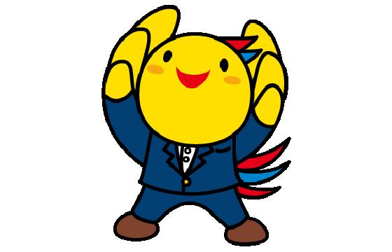 兵庫県のマスコットはばタン