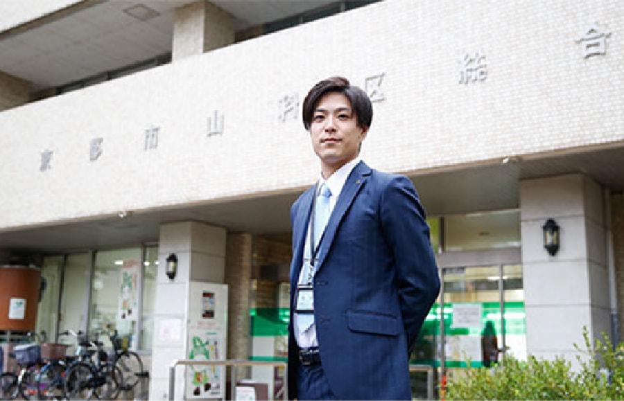京都市山科区役所市民窓口課一般事務職(行政)採用