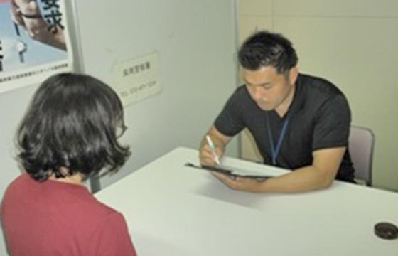 泉南市生活福祉課保護係福祉職(社会福祉士)採用