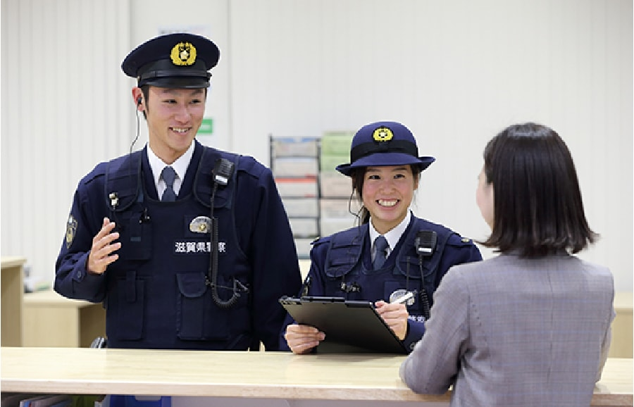 滋賀県警察官の写真