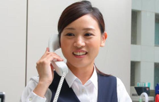 和歌山県、警察本部警務部警務課主事警察事務職(平成28年度採用)