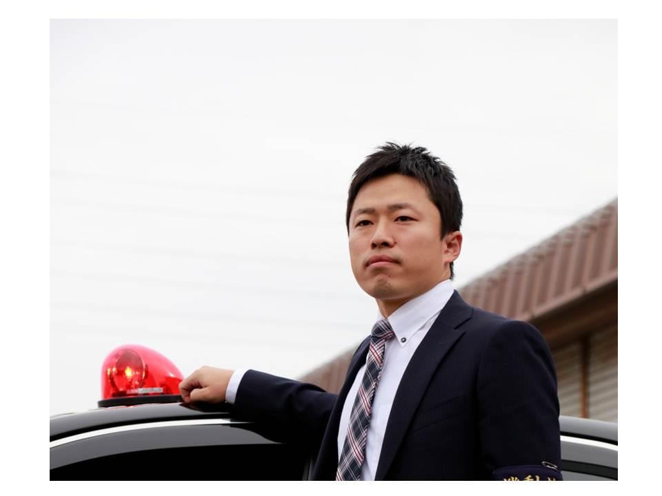群馬県警刑事の写真