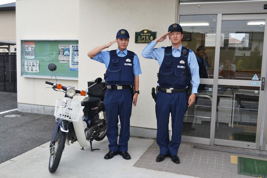 岡山県警察教育制度
