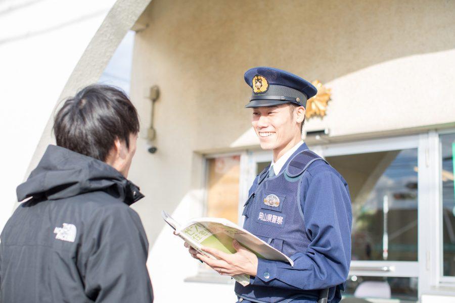 岡山県警察警察官