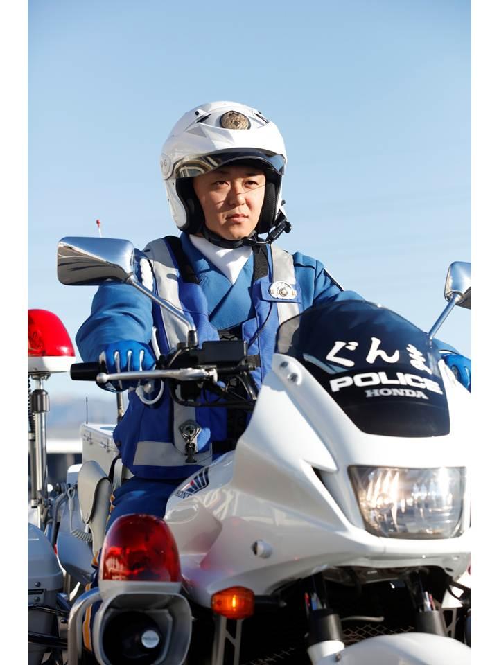 群馬県警警察官交通機動隊の写真