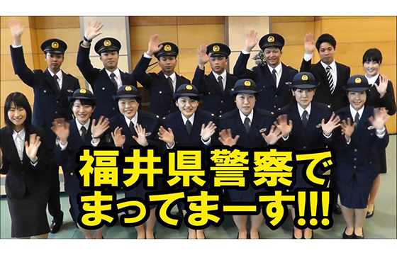 福井県警察学校の写真