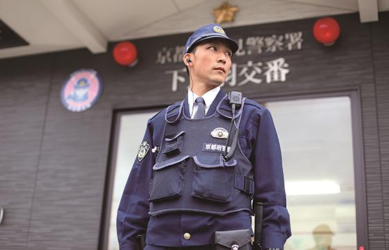京都府警察官の写真
