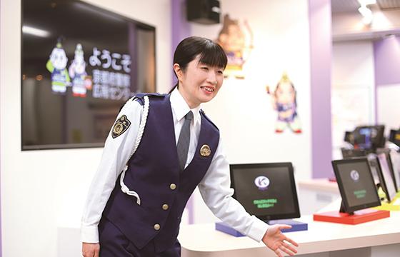 京都府警察の幅広い職種