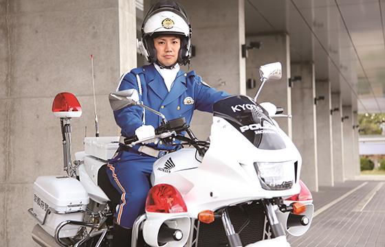 京都府警察交通部交通機動隊