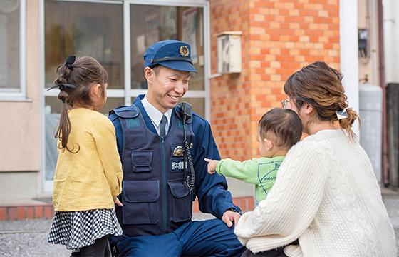 栃木県警察の地域に貢献できる仕事
