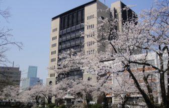 富山県警察署