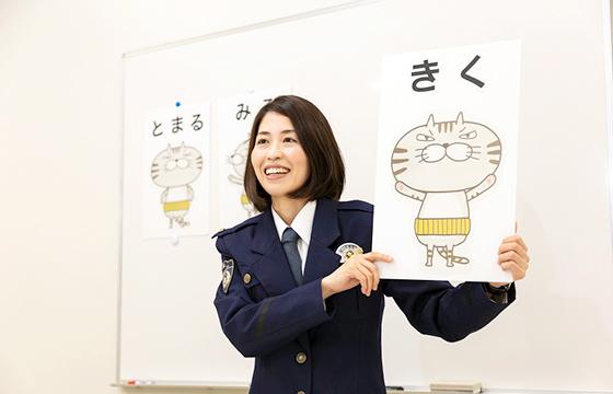 富山県警察女性の活躍