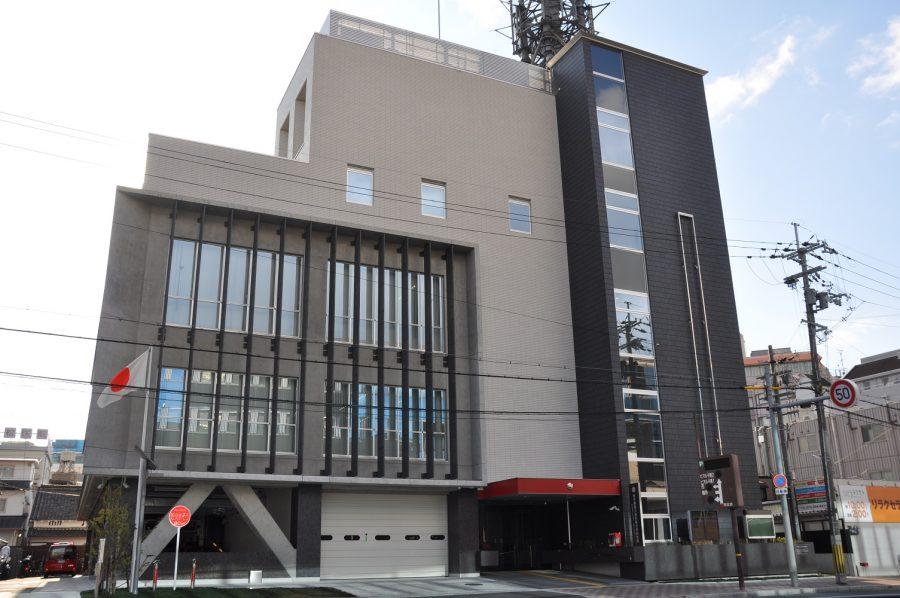 枚方寝屋川消防組合本部庁舎