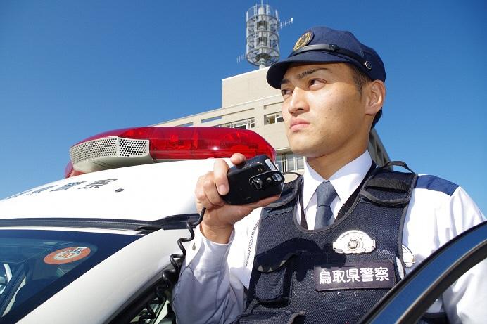 鳥取県警察