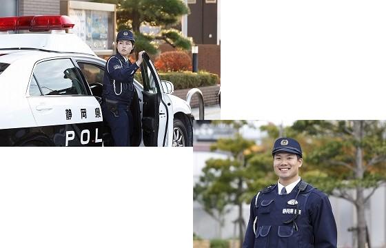 静岡県警察学校教官