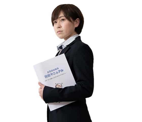 福井県警察生活安全部